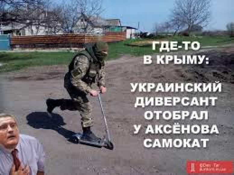 Провокация в Крыму и покушение на Плотницкого - звенья одной цепи, - Корчилава. ВИДЕО
