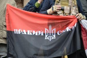 В Днепропетровске судят главу районной организации УВР ПС