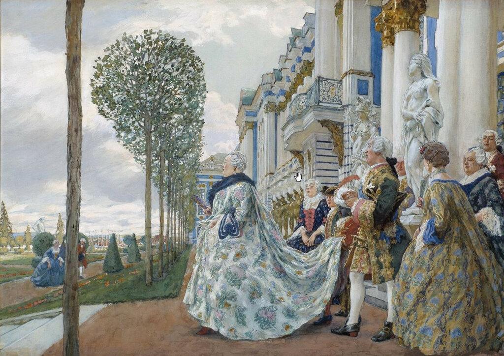 Императрица Елизавета Петровна в Царском Селе. 1905