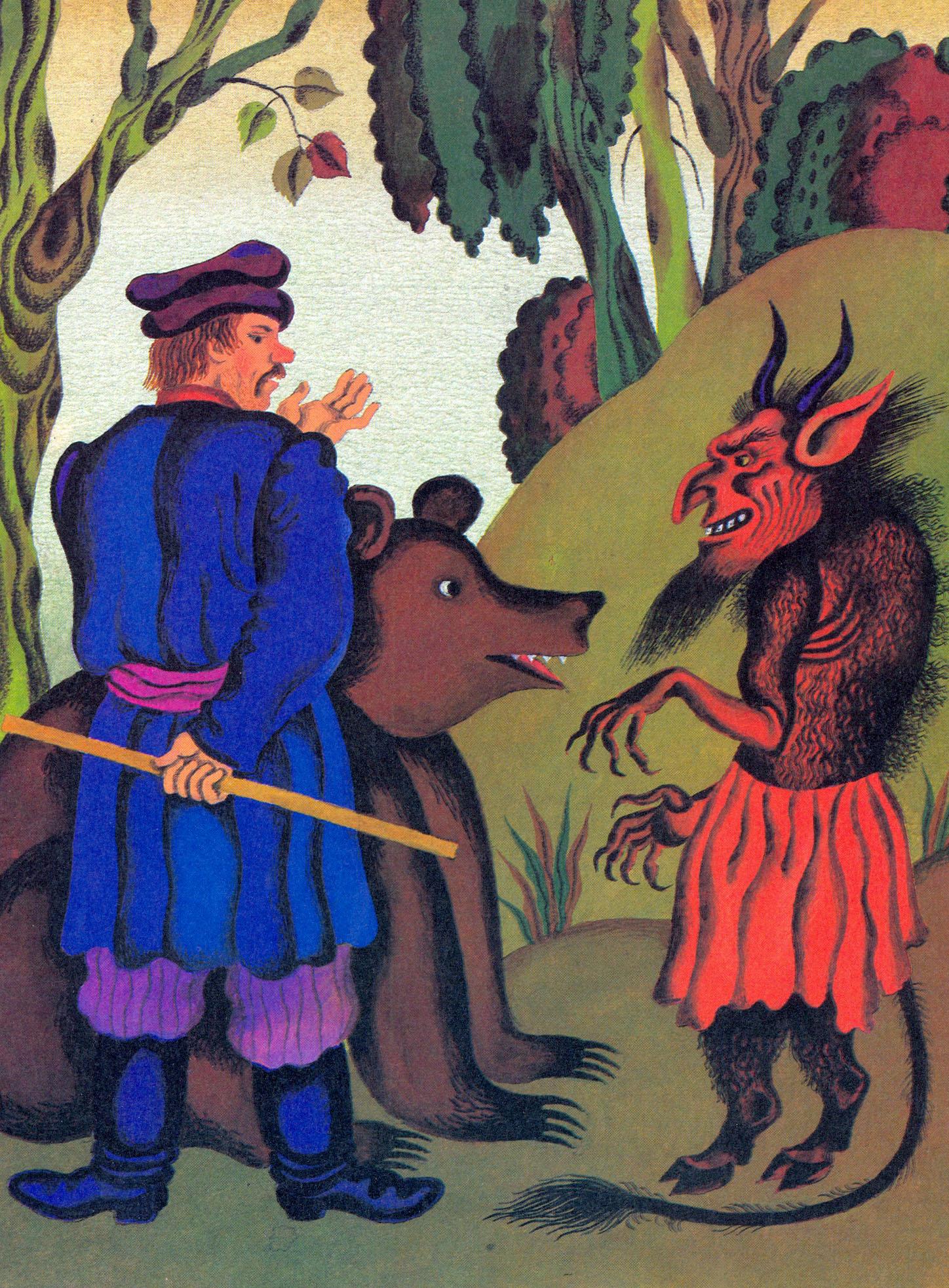 тоже картинки из мордовских сказок это ключ знаниям