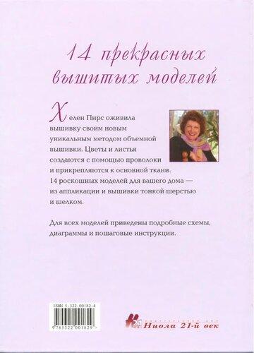 https://img-fotki.yandex.ru/get/46114/163895940.215/0_1635cc_73958a8a_L.jpg
