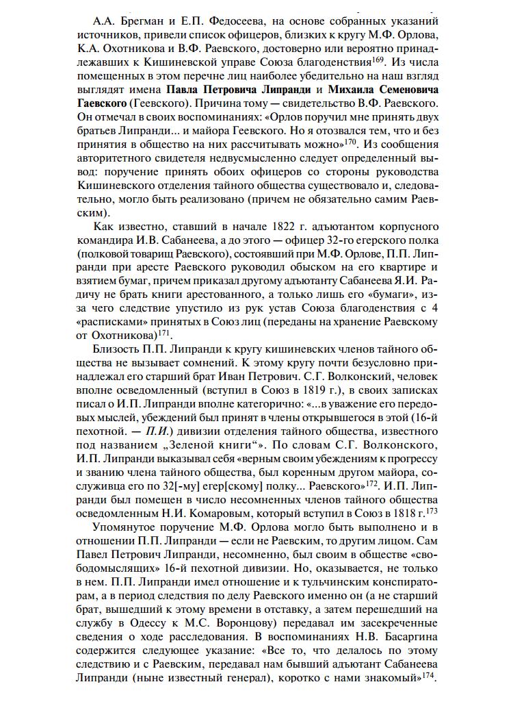 https://img-fotki.yandex.ru/get/46114/199368979.13/0_1aed40_4cd9cdc_XXXL.png