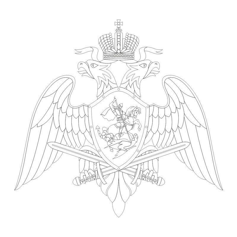 росгвардия эмблема вектор rosguard emblem vector