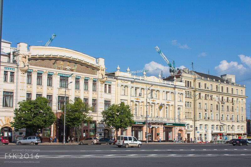 kharkiv-45.jpg