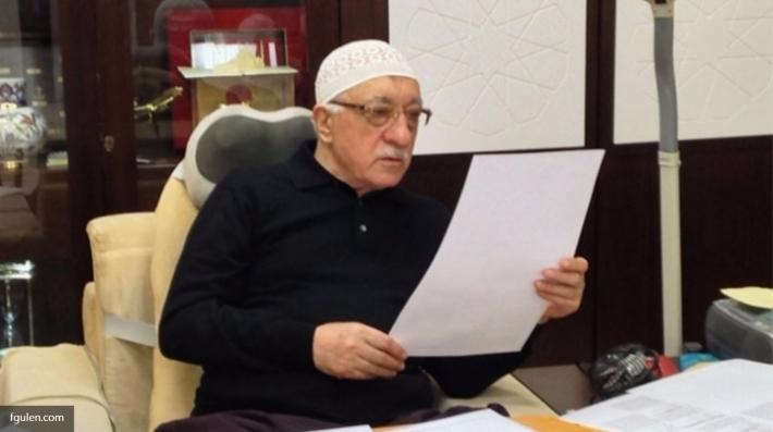 ВТурции задержали обвинителя Эрзурума при попытке незаконного пересечения границы сСирией