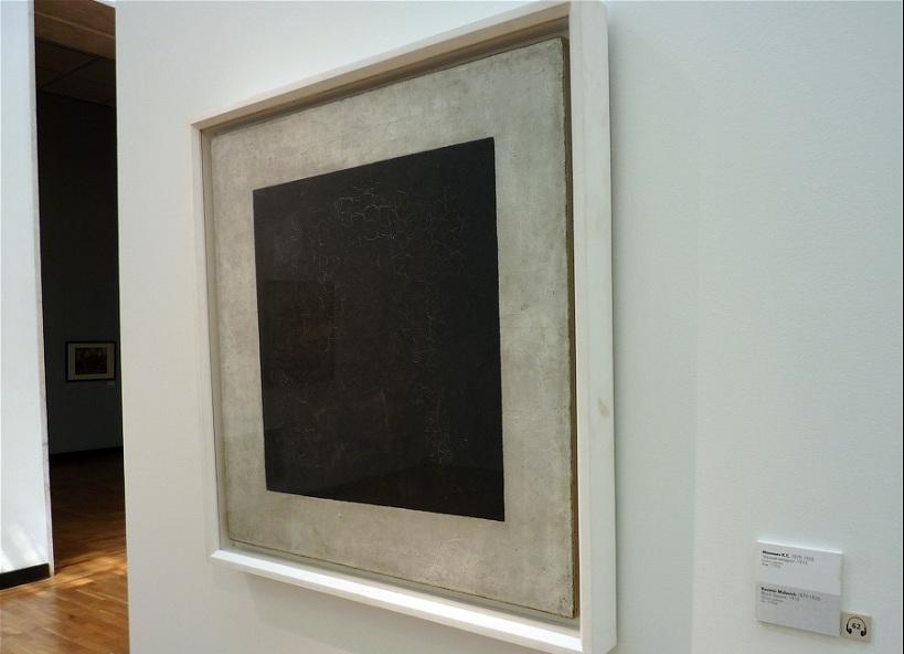 Санкт-Петербург: российский музей представит вАргентине выставку работ Малевича
