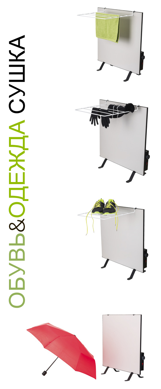 керамические обогреватели Ensa, сушилка и терморегулятор