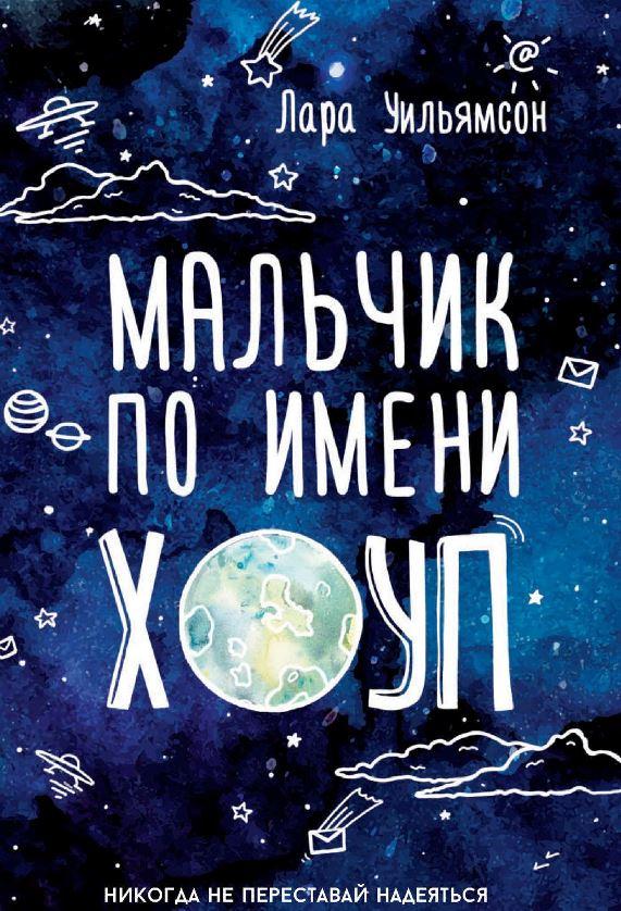 Обложка книги.jpg