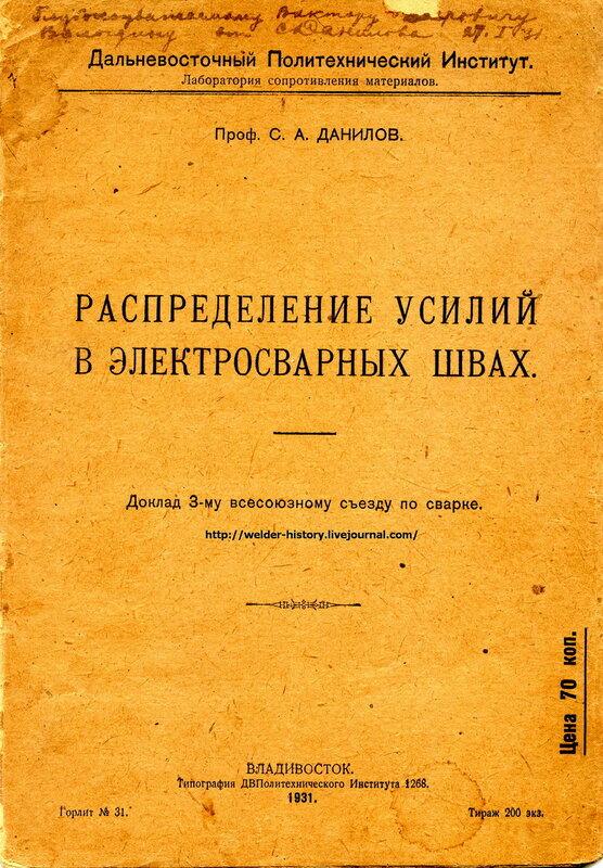 184.jpg