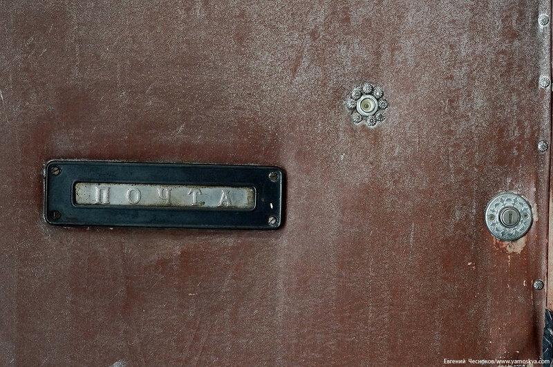 Весна. Казарменный переулок. 24.04.16.01..jpg