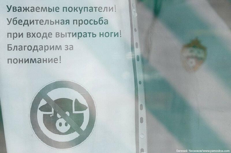 Земляной Вал. дом 8. ЦСКА. 02.05.17.01..jpg