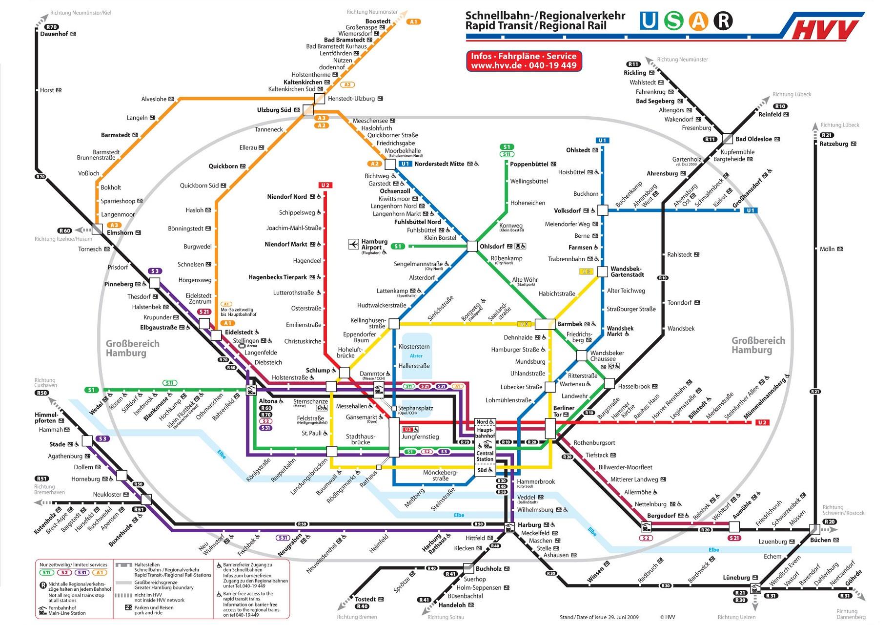 Схема метро в волжском