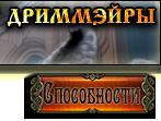 https://img-fotki.yandex.ru/get/46114/47529448.df/0_cf6b7_cedf08b6_orig.png
