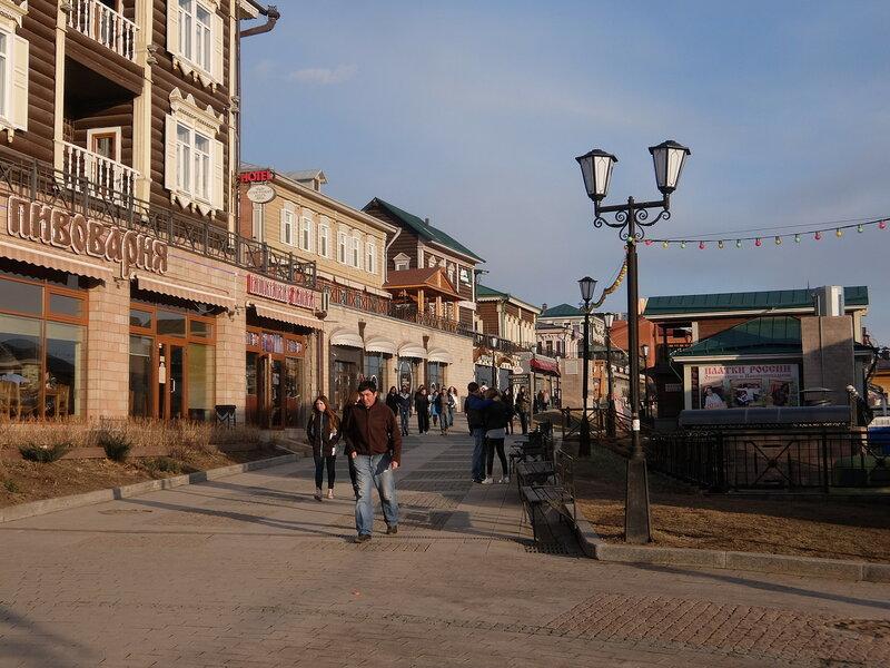 Иркутск - 130-й квартал