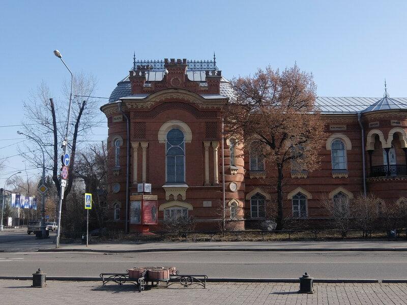 Иркутск - Краеведческий музей