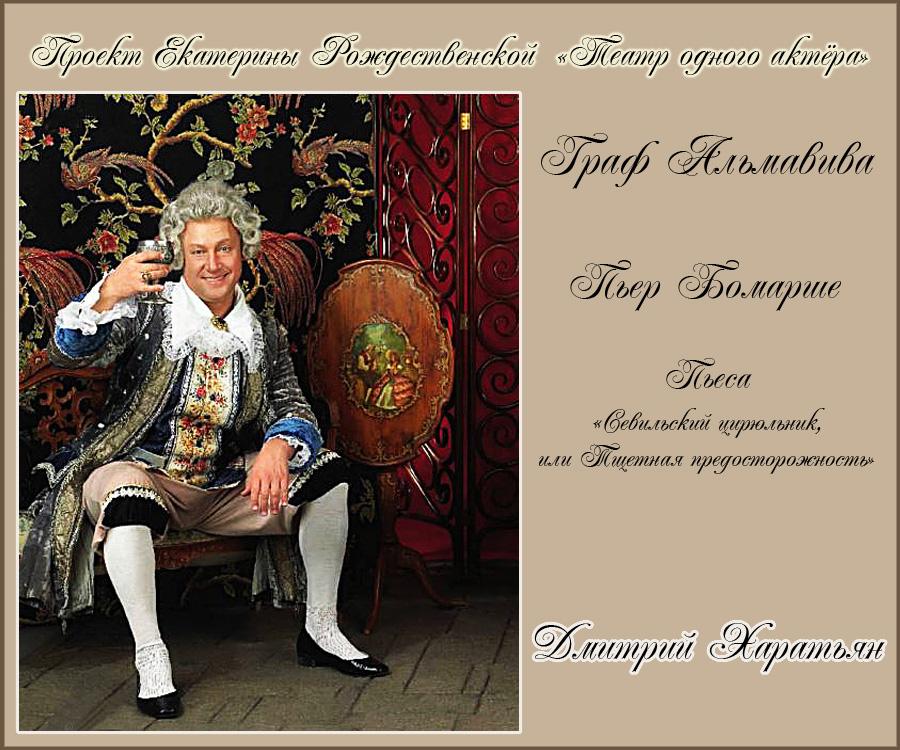 https://img-fotki.yandex.ru/get/46114/92936793.3c/0_153688_756e62c9_orig.jpg