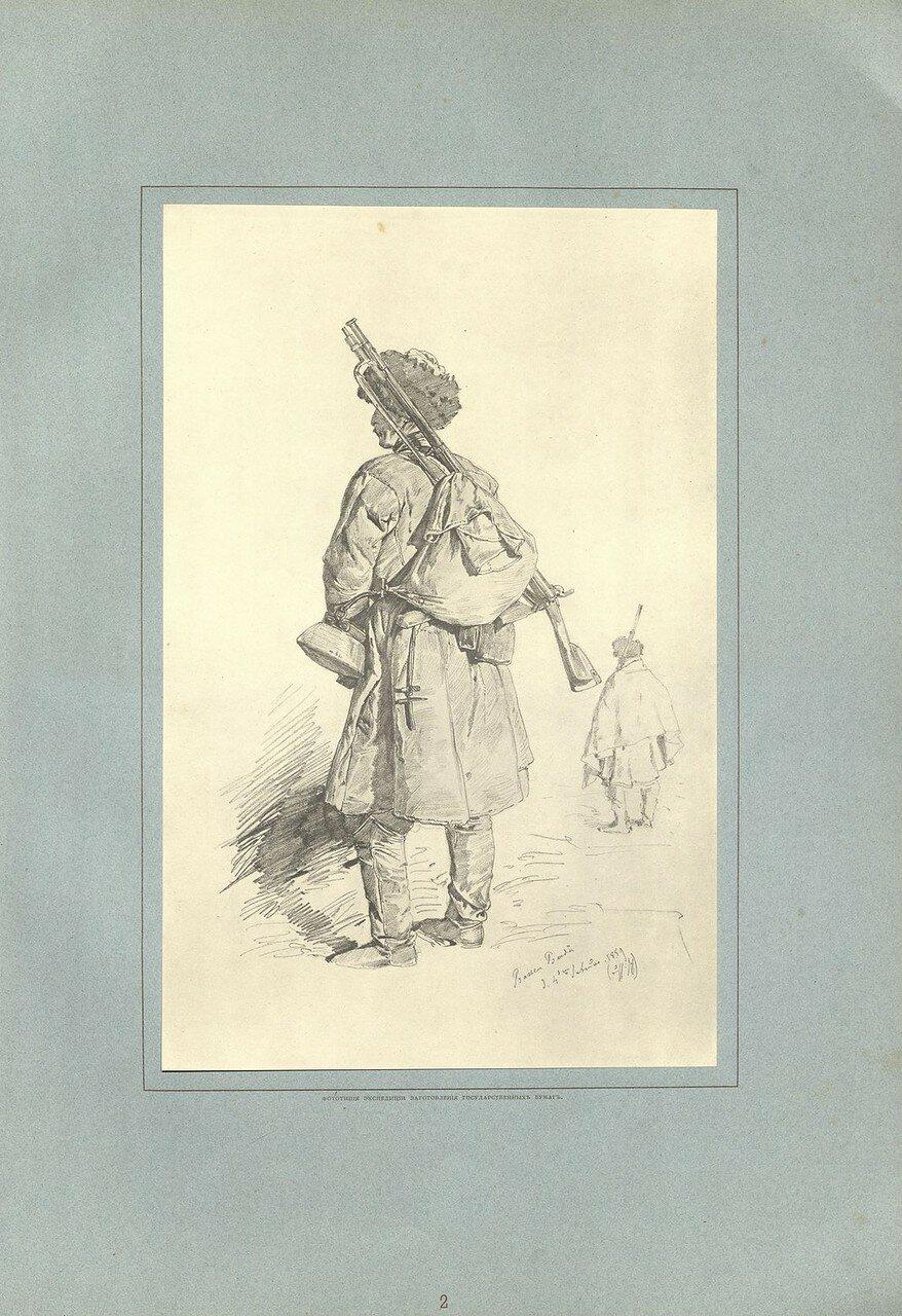 02. Кавказский солдат в зимней походной форме