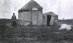 Полевой подвижный госпиталь No. 45. Загон для лошадей