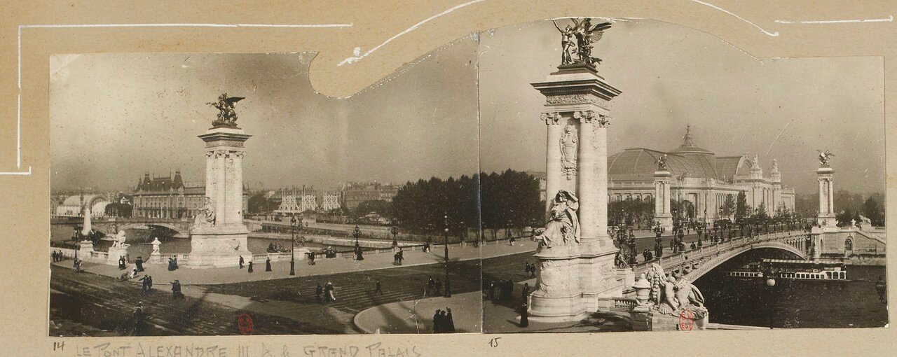 06. Мост Александра III  и Большой дворец