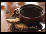 эпиграф-кофе.png