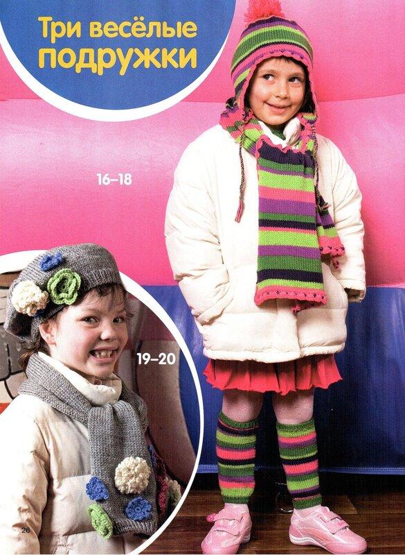 вязание спицами для детей до года. узоры и схемы вязки на спицах.
