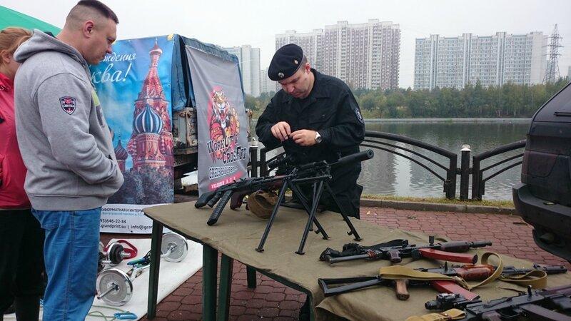 День города - Москва, Марьино, 868 лет