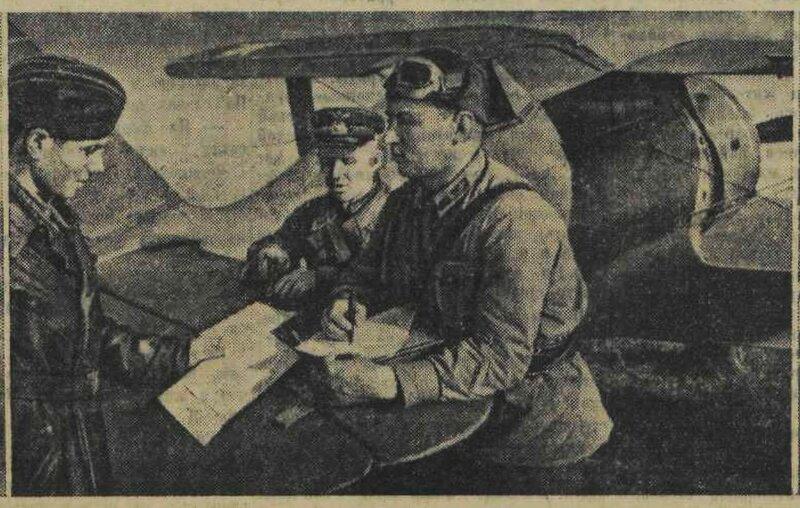 «Известия», 6 июля 1941 года, советская авиация, авиация Второй мировой войны, сталинские соколы