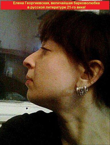 Елена, Георгиевская, София12.jpg