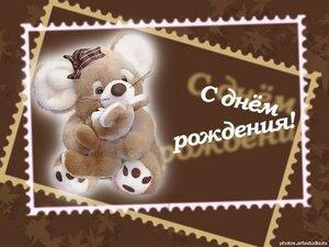 http://img-fotki.yandex.ru/get/4612/123267211.0/0_6cc68_1a39cad4_M.jpg
