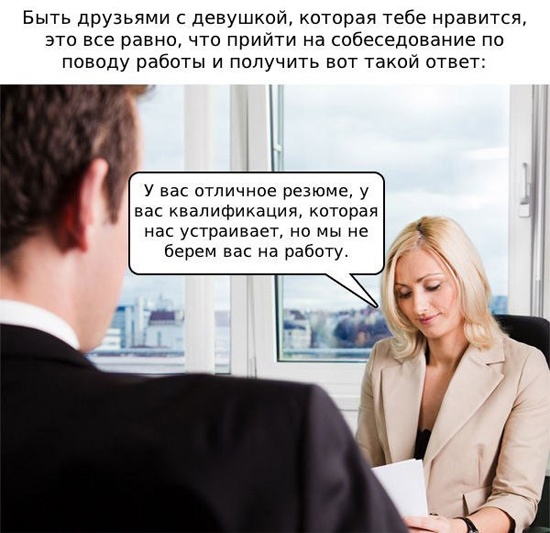 http://img-fotki.yandex.ru/get/4612/130422193.2e/0_67aec_9c18a144_orig