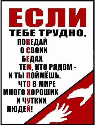 http://img-fotki.yandex.ru/get/4612/130422193.31/0_684f6_f47cd45f_orig