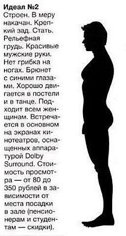 http://img-fotki.yandex.ru/get/4612/130422193.36/0_69530_27a1bec9_orig