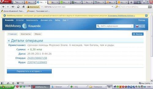 http://img-fotki.yandex.ru/get/4612/132538071.0/0_5f038_5621e93e_L.jpg
