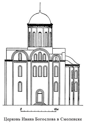 Церковь Ивана Богослова в Смоленске, фасад