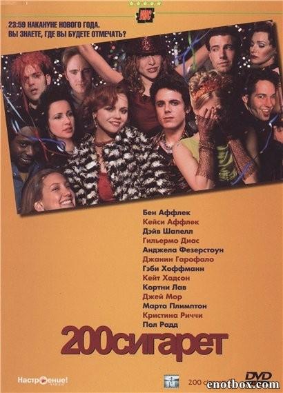 200 сигарет / 200 Cigarettes (1999/DVDRip)