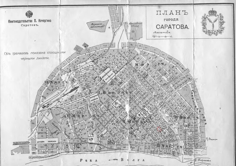 План города Саратова. 1910г.