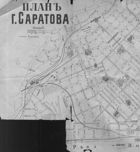 План города Саратова. 1911г.