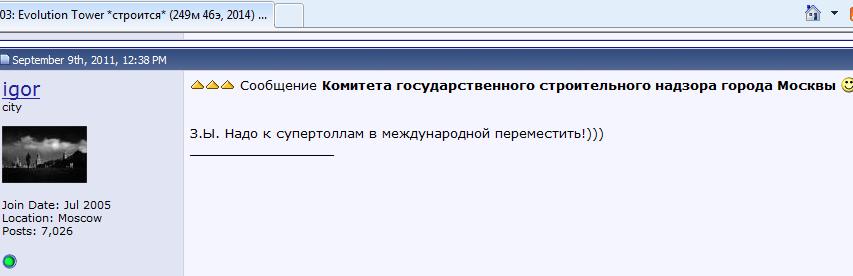 http://img-fotki.yandex.ru/get/4612/30056330.15/0_7c141_25e4b465_XXL.jpg