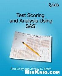 Книга Test Scoring and Analysis Using SAS