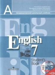 Книга Английский язык, 7 класс, Аудиокурс MP3, Кузовлев В.П., Лапа Н.М., Перегудова Э.Ш., 2011