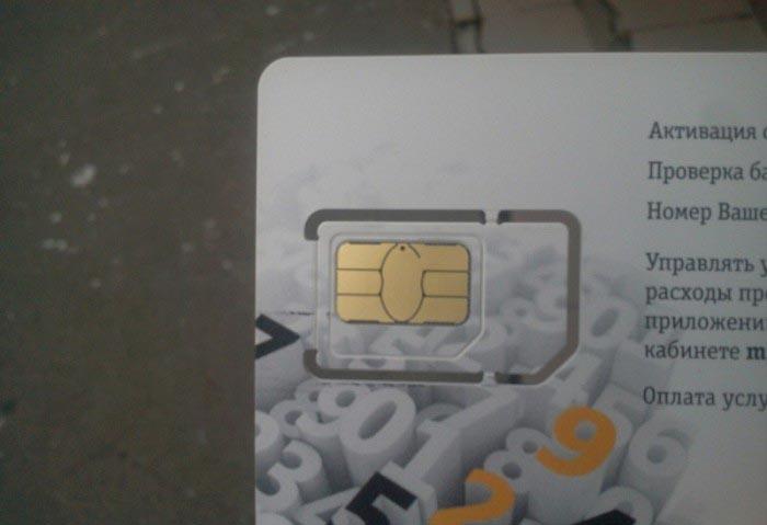 Какой подвох скрывается за бесплатными сим-картами