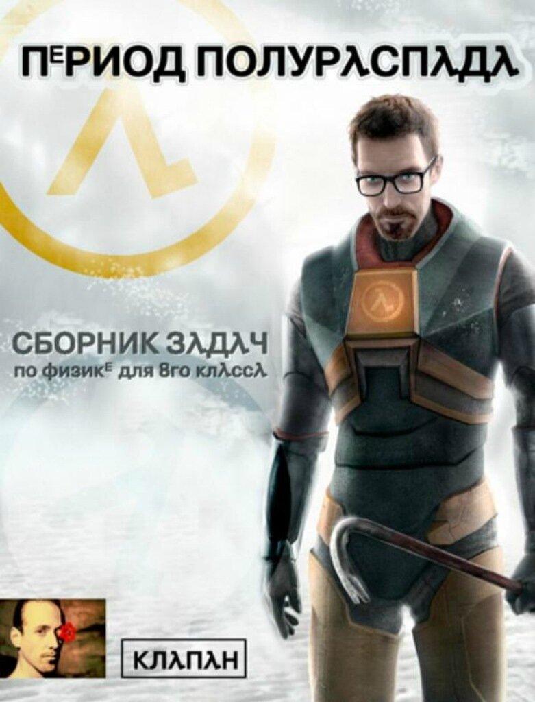 Электронный Словарь Для Айфона