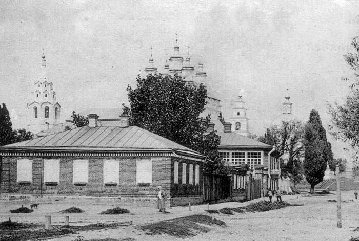 краеведение белгород