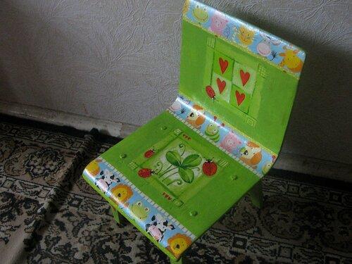 http://img-fotki.yandex.ru/get/4612/43437549.1/0_8875e_8e57b3c0_L.jpg