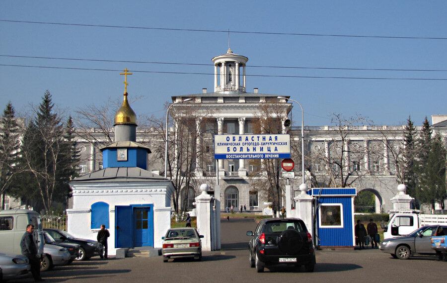 Подольск городская клиническая больница адрес