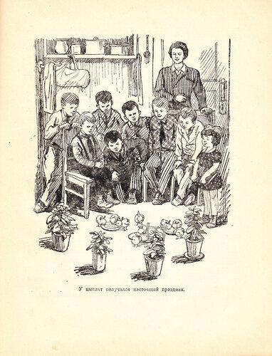 это носов веселая семейка рисунок карандашом посетить