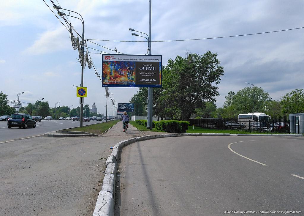 """Москва велосипедная - """"Живой"""" журнал в картинках.: https://e-strannik.livejournal.com/155629.html"""