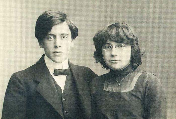 Сергей Эфрон и Марина Цветаева. Москва, 1911Sergey Efron Marina Tsvetaeva.