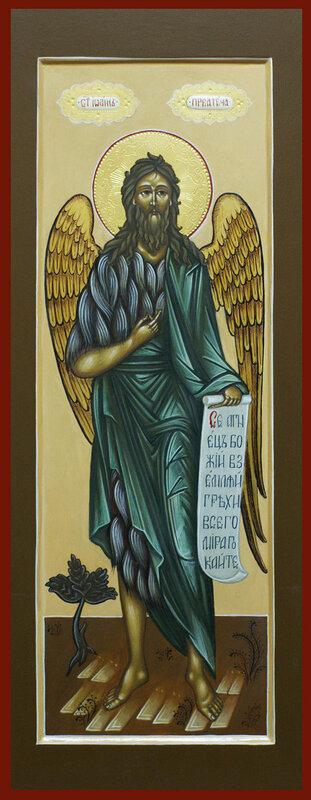 Иоанн Креститель - ангел пустуни