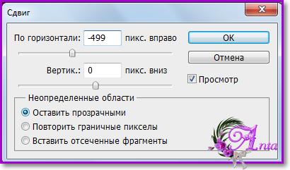 Image 17.png